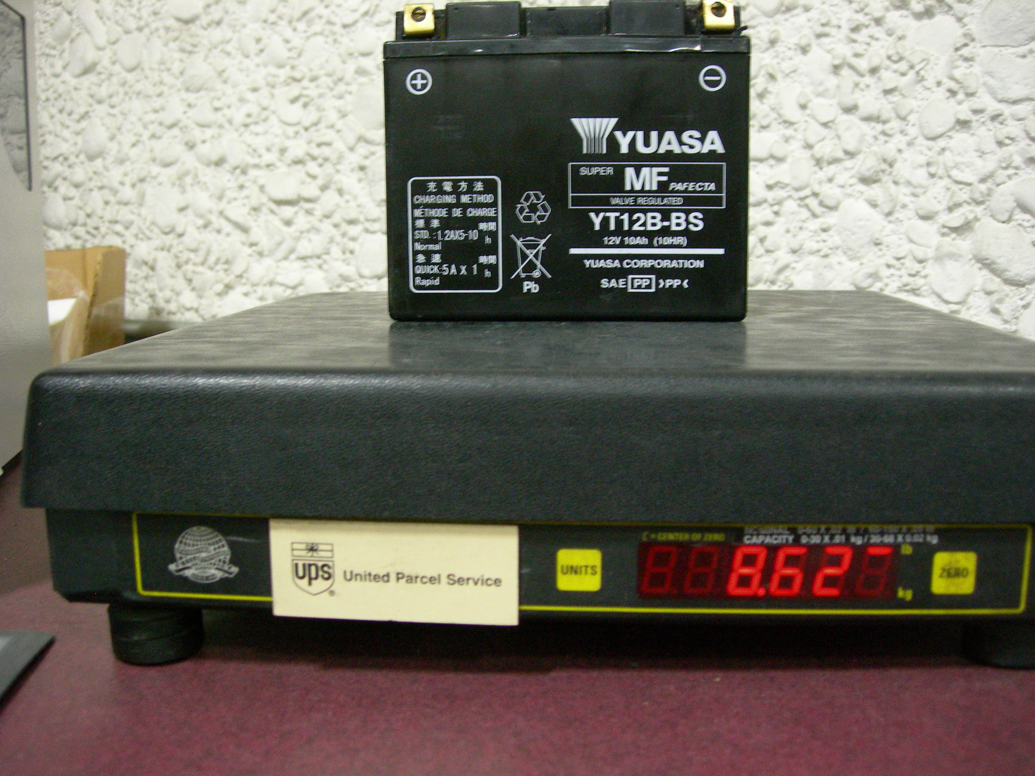 Replacement Drop-In LiFeP04 Batteries-yuasa.jpg