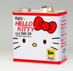 hello-kitty-engine-oil.jpg